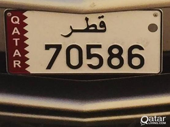 Five digit Number plate
