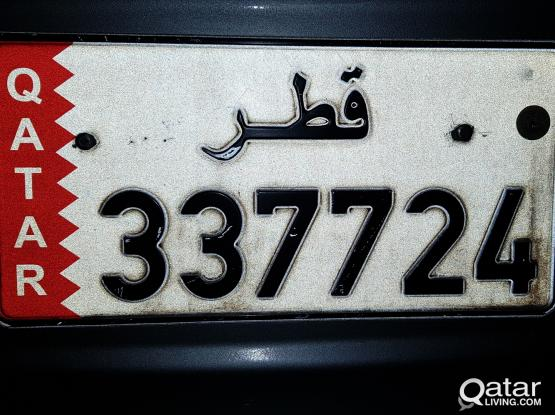 Special Number Plate 337724