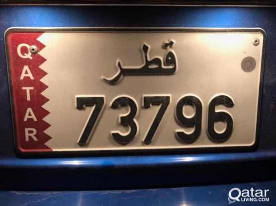 Special plate 73796