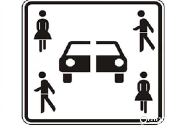 Car sharing available - Wakrah/ Wukair/ Barwa City