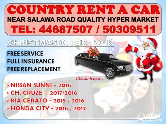 CHRISTMAS OFFER STARTING TODAY - 44687507/50309511