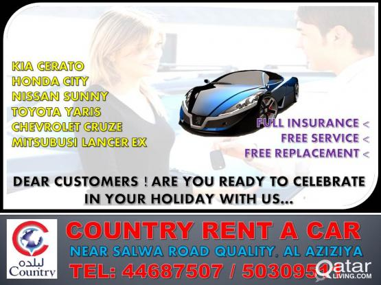 NATIONAL DAY OFFER - 44687507/50309511