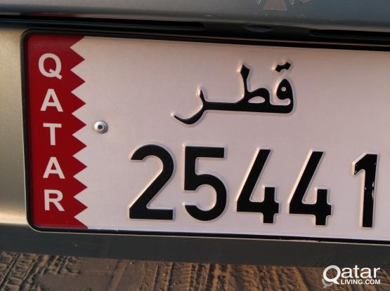 5 Digit Attractive Number Plate