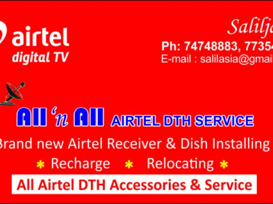 AIRTEL HD RECEVER AND INSTALLATION. 74748883