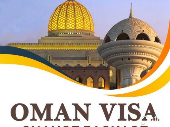 VISA CHANGE OR EXIT PACKAGE TO OMAN - 31533860