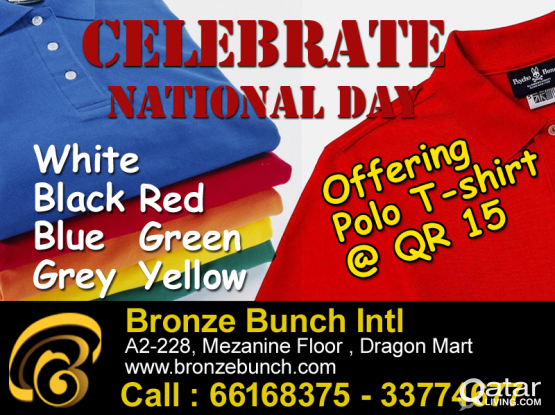 polo-tshirt for national day