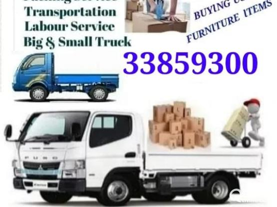 Best price Moving, shifting all types,Buying old Furniture, Please call or whatsapp -33859300