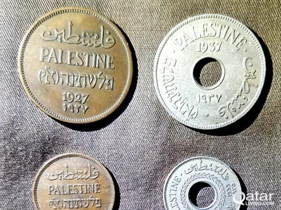 Palestine Old Coins