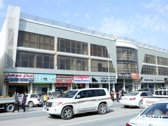SHOPS IN MUAITHER COMMERCIAL STREET