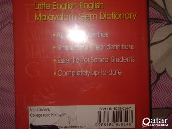 English-English-Malayalam Dictionary.