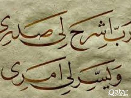 Arabic Content Writer