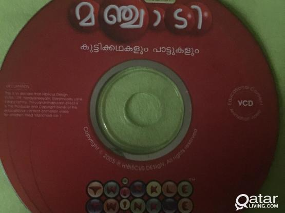 Malayalam Kids animated cds Assorted