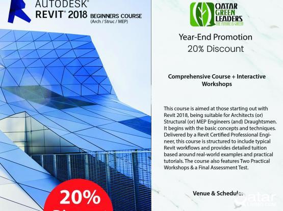 Revit 2020 for Beginners (Arch  / Struc  / MEP) | 17 June