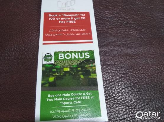 AL THOURAYA COUPONS