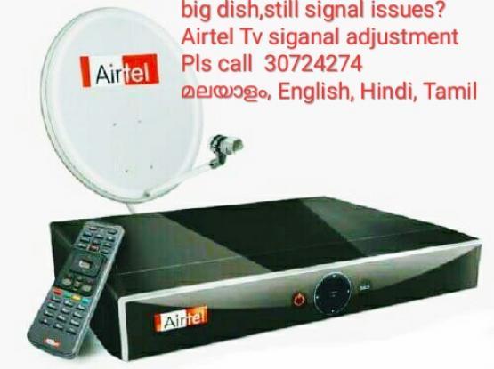 Airtel Tv signal Dish Alignment | Qatar Living