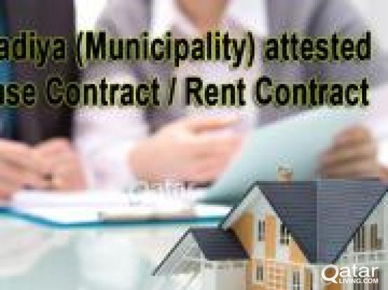5578-5880~House Contract (Baladiya Attested) for Residence & Visit Visa Now in Qatar.____