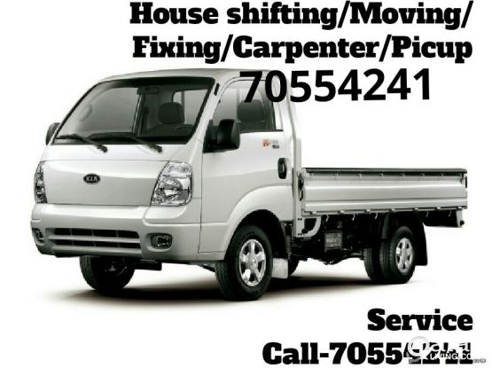70753016 House shifting moving  Carpenter work