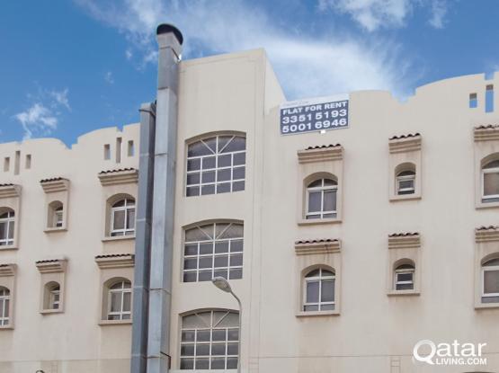 Furnished 1 Bedroom Flat │Old Al Ghanim