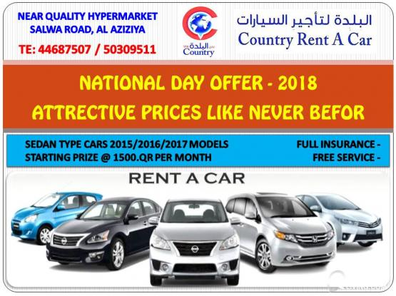 NATIONAL DAY OFFER KIA CERATO / H. CITY - 44687507/50309511