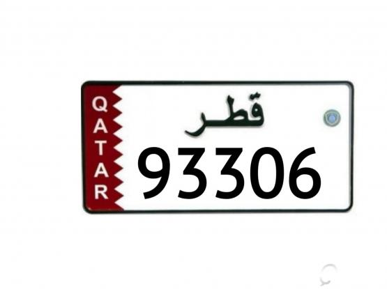 five digit number plate for sale
