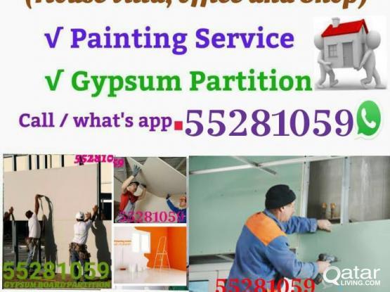 Gypsum board partition work call 55281059