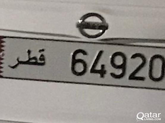 5 Digit Number Plate for Sale (64920)