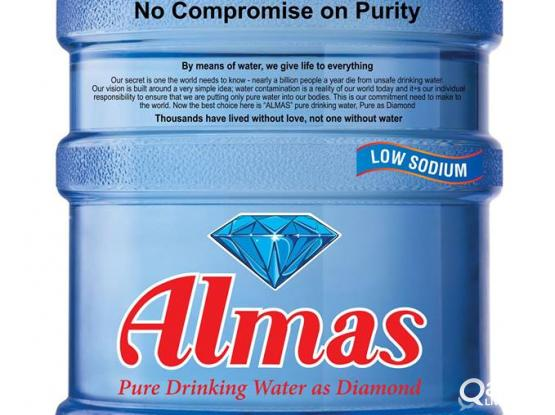 ALMAS WATER COUPONS - 4.5 QR ONLY