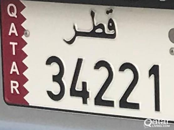 CAR PLATE 34221