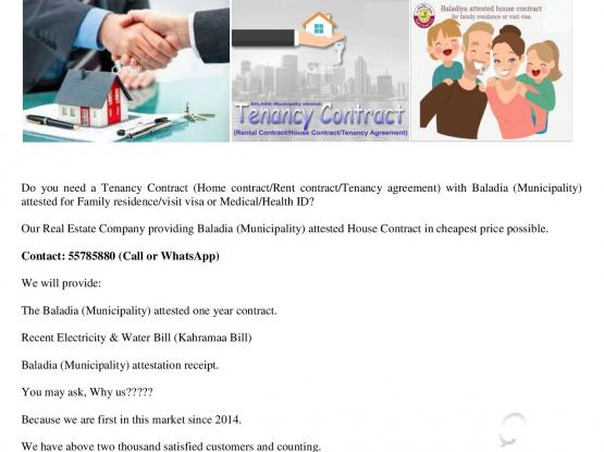 55785880--Need a Tenancy Contract (Home contract/Rent contract/Tenancy agreement) with Baladia (Municip