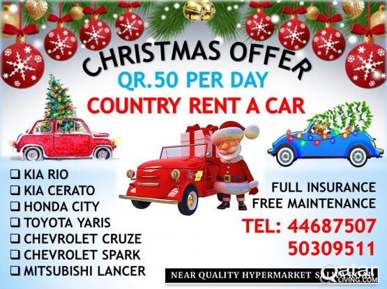 CHRISTMAS OFFER FOR 50.QR PER DAY - 50309511/44687507