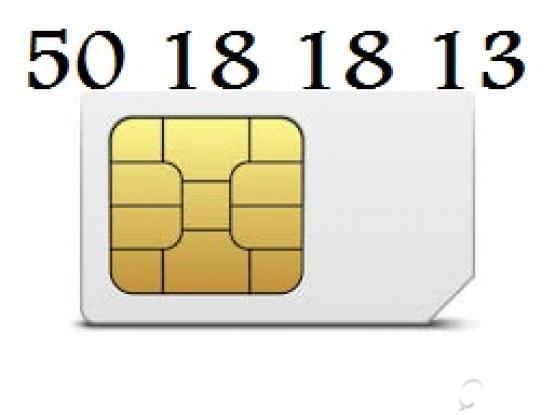 Ooredoo special number
