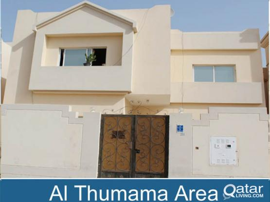 Beautiful Studio Room Available for Small Family inside the flat at Al Thumama.