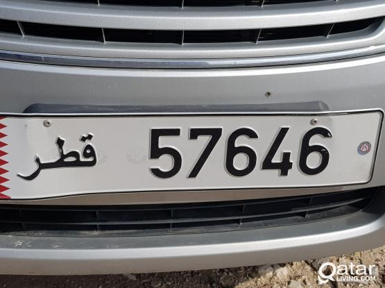 Plate number 57646