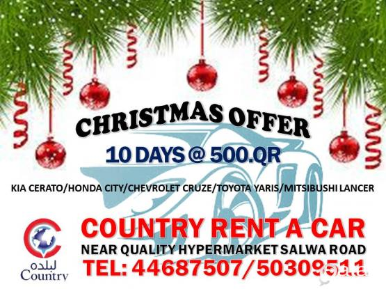 CHRISTMAS OFFER FOR 10 DAYS - 50309511/44687507