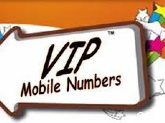 Vodafone Fancy mobile number for sale