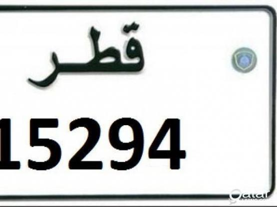 5 digit special number plate (15294)