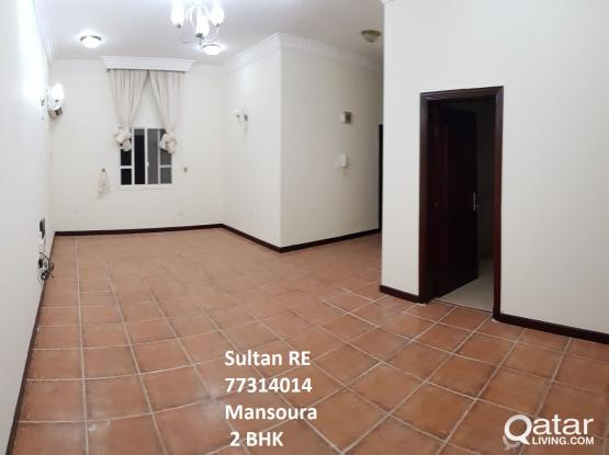 2 bedrooms apartment in Mansoura - شقه غرفتين وصاله المنصوره