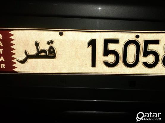 5 Digit plate number (15058 )