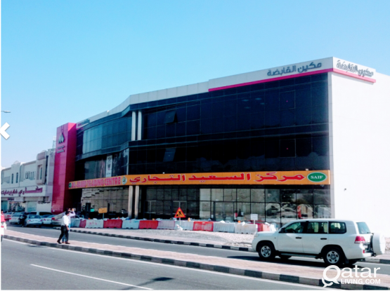 OFFICE FOR RENT at (Salwa Road Ain Khaled)Unfurnished