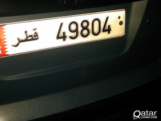 Private car plate no for sale. 49804