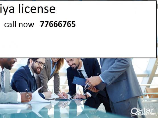 baladiya license new and renewal