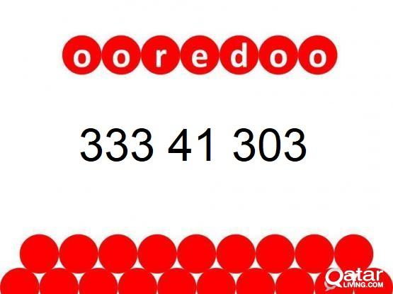 Ooredoo special number for sale 500-QR