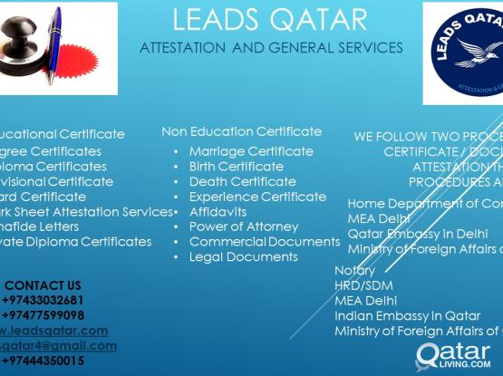 LEADS QATAR DOCUMENT ATTESTATION & GENERAL SERVICES