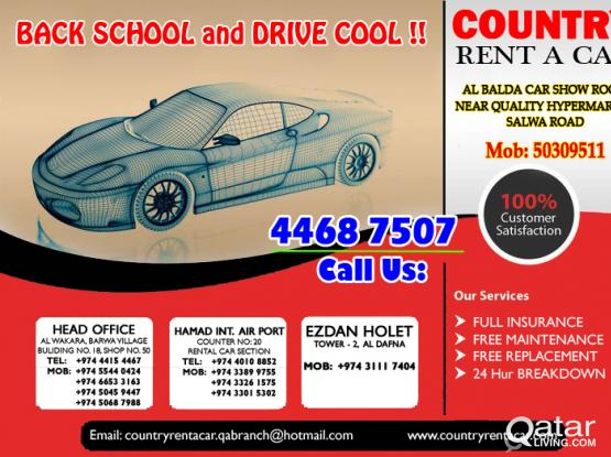 TODAY SPECIAL OFFER 10 DAYS 2016 MODEL CAR - 50309511