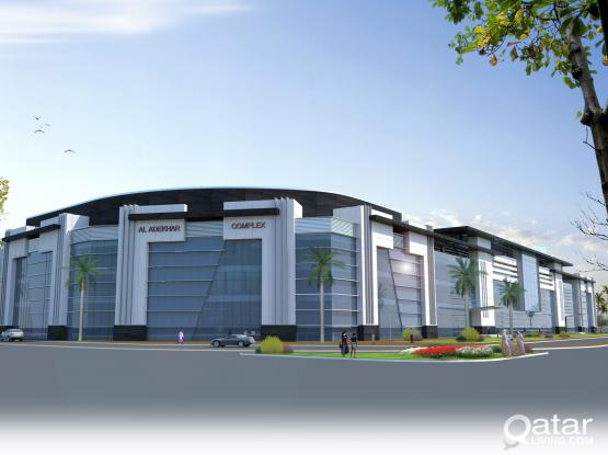 office space | C-Ring Road