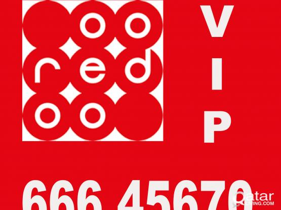 Ooredoo VIP No. for Sale