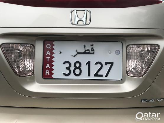 5 digit lucky number for sale *38127*
