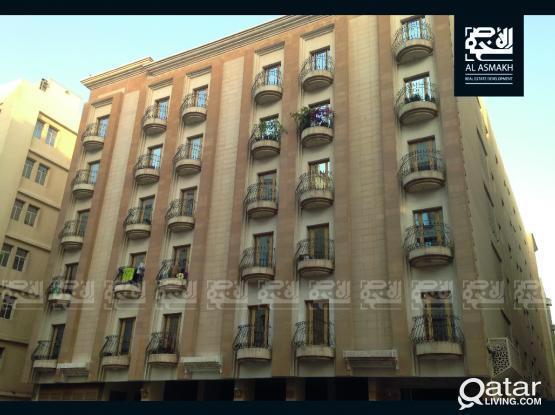 Fully Furnished 3-Bedrooms Apt in Al Sadd (ADP)