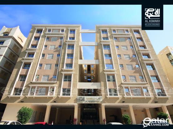 Fully Furnished 1-Bedroom Apt in Al Sadd (RRS1)