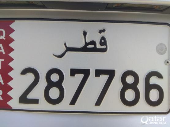 Fancy car plate number for sale - 287 786